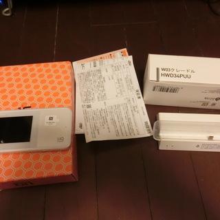 モバイルルーター au WiMAX2+ W03 + クレドールのセット