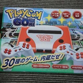 【取引済】ファミコン互換機playcom GO