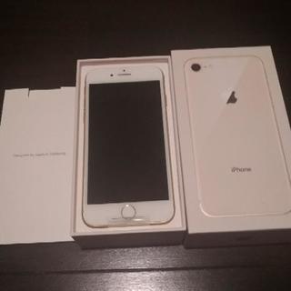 新品 未使用 simフリー iphone8 64gb ゴールド