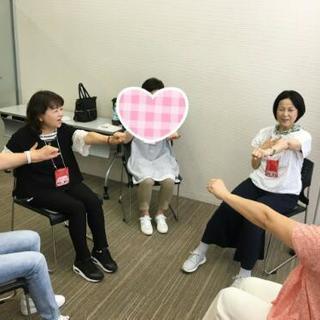 ご新規キャンペーン🎶川口駅近/浦和駅近で脳活性化!🌰🍇認知症予防ゲ...