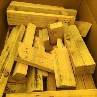 ★詰め放題★  木材の破片 薪