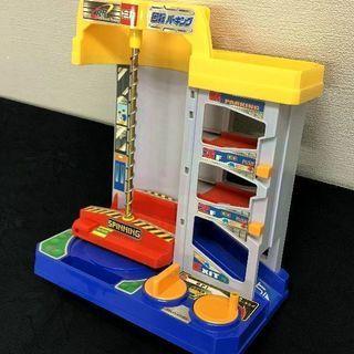 トミカ 回転パーキング おもちゃ 24.0cm×14.0cm×2...