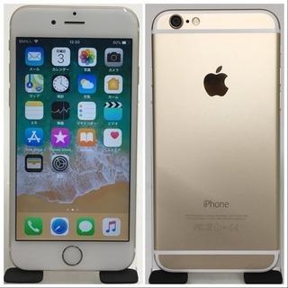 SIMフリー iPhone6 64GB ゴールド美品 バッテリー...