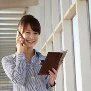 働くママさん多数活躍中!がんばった成果がそのまま高収入!企業向け福...