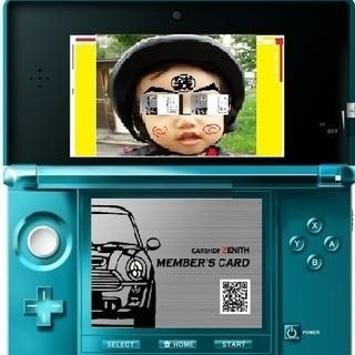 人気の任天堂3DSプレゼントキャンペーン♪激熱!