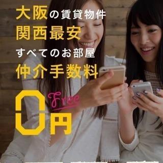 🍁 初期費用¥0~ 実績多数 初期費用他社の見積もりより最大50...