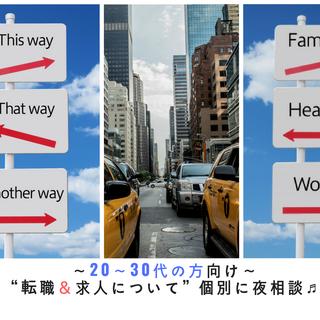 """【長野市】 【emi+(エミタス)】☆20~30代の方向け☆ """"..."""