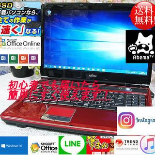 レッドブラック⭐️FMV-NF❤高速SSD搭載✨最新Windo...