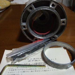 S13用ステアリングボス パーソナル