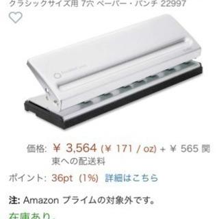 フランクリン・プランナー ポケットサイズ・コンパクトサイズ共用 ...