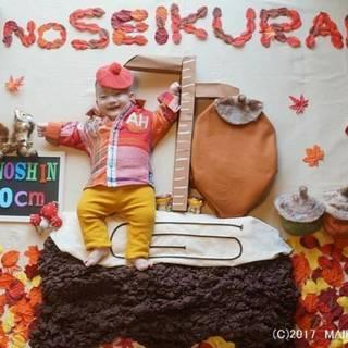 【参加者募集中!】9/23(日)秋のおひるねアート撮影会