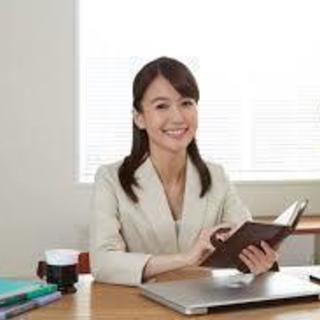 経験者必見!時給1700円!情報通信サービス会社の経理・事務