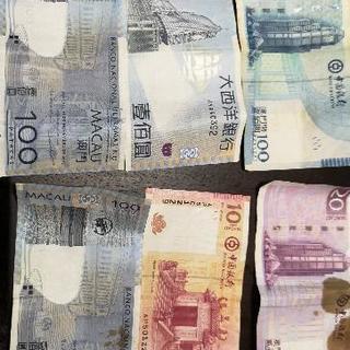 マカオの通貨パタカ