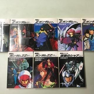 ガンダムシリーズ 小説 5+2+1巻