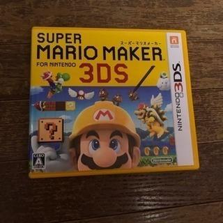 3DS マリオメーカー  美品