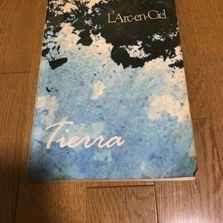 L'Arc〜en〜Ciel Tierra バンドスコア ラルク テ...