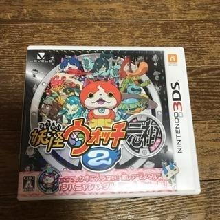 3DS  妖怪ウォッチ2 元祖 カード付 美品