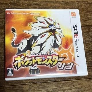 3DS  ポケットモンスター サン カード付美品