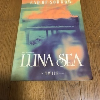 LUNA SEA バンドスコア END OF SORROW