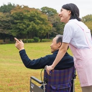 【板橋】デイサービスの介護助手