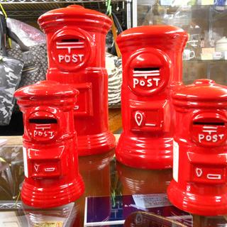 札幌 昭和レトロ 日本郵便/郵便局 郵便ポスト 貯金箱 4個セッ...