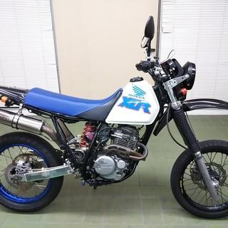 XLR250R  (MD22) カスタム