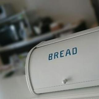 breadケース