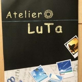 Atelier LuTa〜スクラップブッキング〜