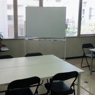 教室をはじめてみたい方