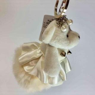 White bear charm アイボリーファー