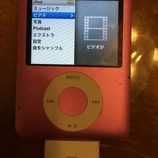 iPod nano 第3世代 ピンク 8GB  バッテリー劣化品