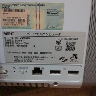 NECデスクトップ(電源コードマウスなし)