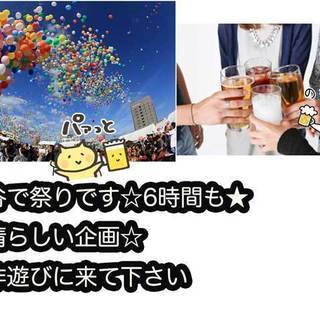 山本祭開催ゼロカフェさん等と共催9/17(月祝)今回!夏祭り風イベ...