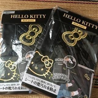 HelloKitty  キックガード  2個セット