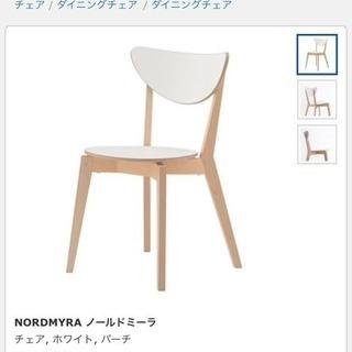 IKEA イケアのダイニングチェアー