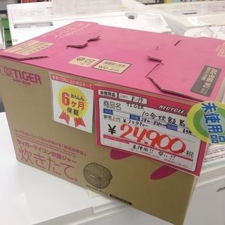 未使用 TIGER 10合 炊飯器 JBG-B180 福岡 糸島 ...