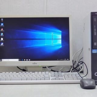 デスクトップPCセット☆富士通☆Windows10 64bit☆第...