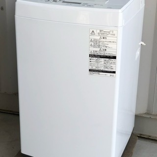 美品!東芝 洗濯機◇4.5㎏◇2017年製◇AW-45M5…