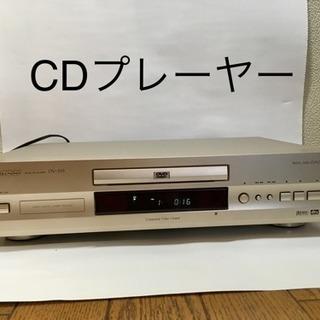 パイオニア CD プレーヤー