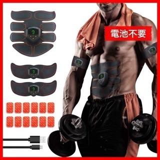 EMS 腹筋ベルト 筋トレ最新版 8つのウイング 多機能 腹筋 腕...