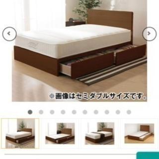 ニトリ シングルベッド フレーム昨年購入の美品!!激安