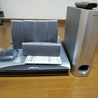 パイオニア DVD5.1chサラウンドシステム