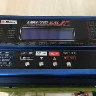 shinwa ラジコン 充電器