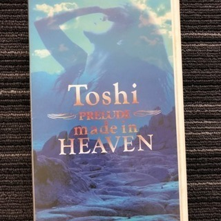 Toshi 「made in HEAVEN ~PRELUD…