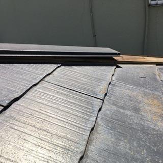 台風後は屋根の確認を⚠️