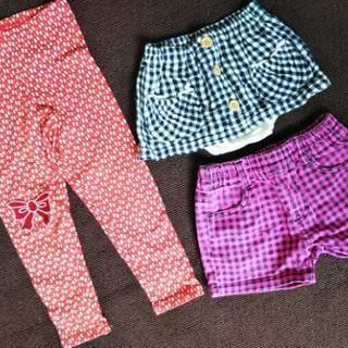 ズボンセット size80