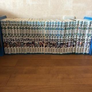 シャーマン キング 全32巻