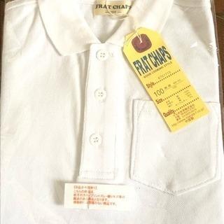 【値下げ】長袖ポロシャツ 新品