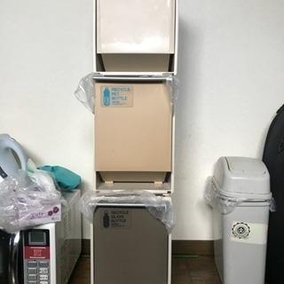 [0円❗️]3段式ゴミ箱