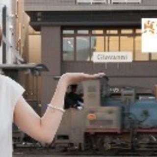 松山で英会話を習いませんか?の画像